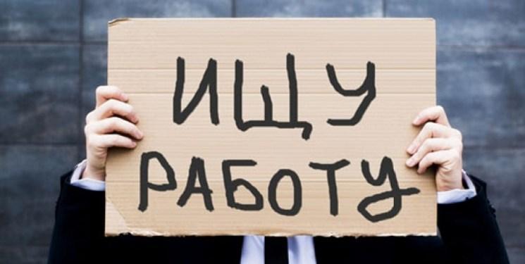 نرخ بیکاری در قزاقستان به 4.8 درصد رسید