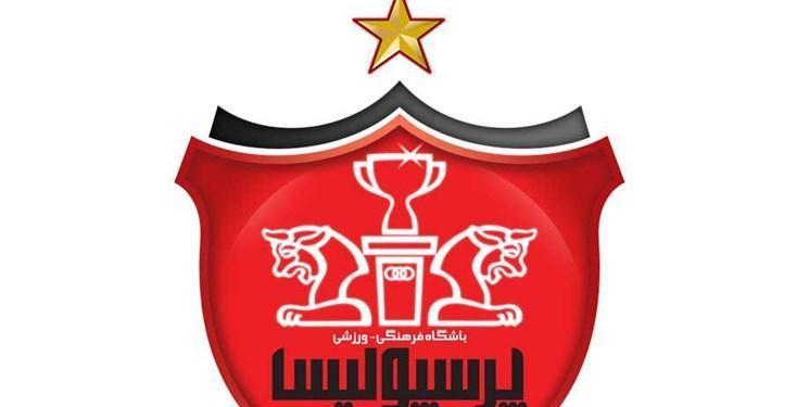 در آستانه دربی؛ باشگاه پرسپولیس بیانیه صادر کرد