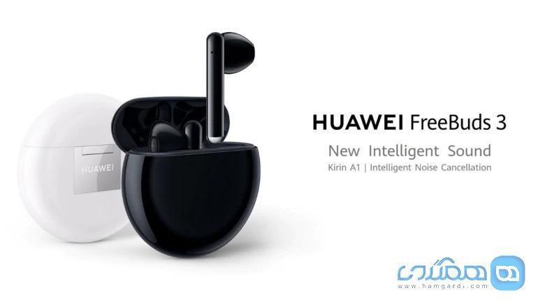 Huawei FreeBuds 3، انتخاب مشکل پسندان دنیای صدا